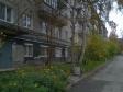 Екатеринбург, Moskovskaya st., 225/2: приподъездная территория дома