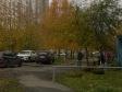 Екатеринбург, ул. Щорса, 134: приподъездная территория дома