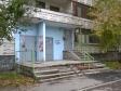 Екатеринбург, ул. Московская, 229: приподъездная территория дома