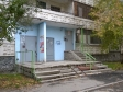 Екатеринбург, Moskovskaya st., 229: приподъездная территория дома