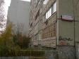 Екатеринбург, Moskovskaya st., 229: положение дома