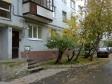 Екатеринбург, ул. Московская, 225/1: приподъездная территория дома