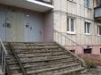 Екатеринбург, Moskovskaya st., 219: приподъездная территория дома