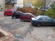 Екатеринбург, Moskovskaya st., 219: условия парковки возле дома