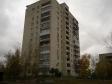 Екатеринбург, Moskovskaya st., 219: положение дома