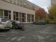 Екатеринбург, Moskovskaya st., 217: условия парковки возле дома