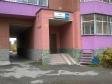 Екатеринбург, ул. Московская, 215А: приподъездная территория дома