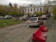 Екатеринбург, ул. Московская, 213А: положение дома