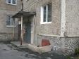 Екатеринбург, ул. Фурманова, 113: приподъездная территория дома