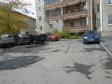 Екатеринбург, ул. Фурманова, 113: условия парковки возле дома