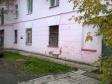 Екатеринбург, ул. Садовая, 3А: приподъездная территория дома