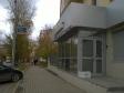 Екатеринбург, Sulimov str., 33А: положение дома