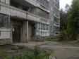 Екатеринбург, ул. Сулимова, 39: приподъездная территория дома