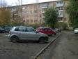 Екатеринбург, ул. Сулимова, 39: условия парковки возле дома