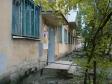 Екатеринбург, Sulimov str., 41: приподъездная территория дома