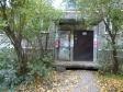 Екатеринбург, ул. Менделеева, 6: приподъездная территория дома