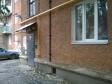 Екатеринбург, Menzhinsky st., 1А: приподъездная территория дома