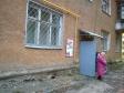 Екатеринбург, Menzhinsky st., 1В: приподъездная территория дома