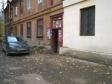 Екатеринбург, ул. Июльская, 28: приподъездная территория дома