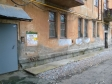 Екатеринбург, Mendeleev st., 2А: приподъездная территория дома