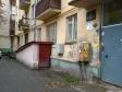 Екатеринбург, Furmanov st., 55: приподъездная территория дома