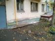Екатеринбург, ул. Фурманова, 55А: приподъездная территория дома