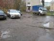 Екатеринбург, 8th Marta st., 92: условия парковки возле дома