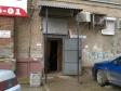 Екатеринбург, 8th Marta st., 86: приподъездная территория дома
