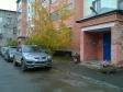 Екатеринбург, ул. Большакова, 97: приподъездная территория дома