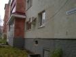 Екатеринбург, ул. Большакова, 97: положение дома