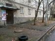Екатеринбург, ул. Фурманова, 60: приподъездная территория дома