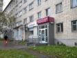 Екатеринбург, Furmanov st., 60: положение дома