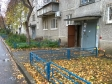 Екатеринбург, ул. Большакова, 99: приподъездная территория дома