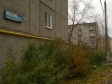 Екатеринбург, Bolshakov st., 101: положение дома