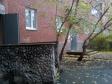 Екатеринбург, Furmanov st., 106: приподъездная территория дома