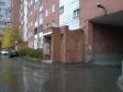 Екатеринбург, Surikov st., 2: приподъездная территория дома