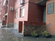Екатеринбург, ул. Большакова, 109: приподъездная территория дома