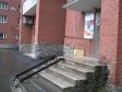 Екатеринбург, Bolshakov st., 111: приподъездная территория дома