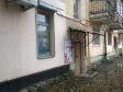 Екатеринбург, Moskovskaya st., 193Б: приподъездная территория дома