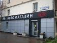 Екатеринбург, Moskovskaya st., 193Б: положение дома