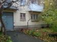 Екатеринбург, ул. Большакова, 157: приподъездная территория дома