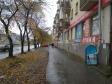 Екатеринбург, Bolshakov st., 157: положение дома