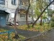 Екатеринбург, Bolshakov st., 155: приподъездная территория дома