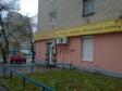 Екатеринбург, Bolshakov st., 155: положение дома