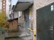 Екатеринбург, ул. Большакова, 153: приподъездная территория дома