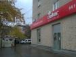 Екатеринбург, ул. Большакова, 153: положение дома