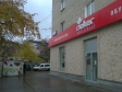 Екатеринбург, Bolshakov st., 153: положение дома