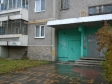 Екатеринбург, ул. Большакова, 153А: приподъездная территория дома