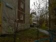 Екатеринбург, ул. Большакова, 153А: положение дома
