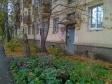Екатеринбург, ул. Большакова, 149: приподъездная территория дома